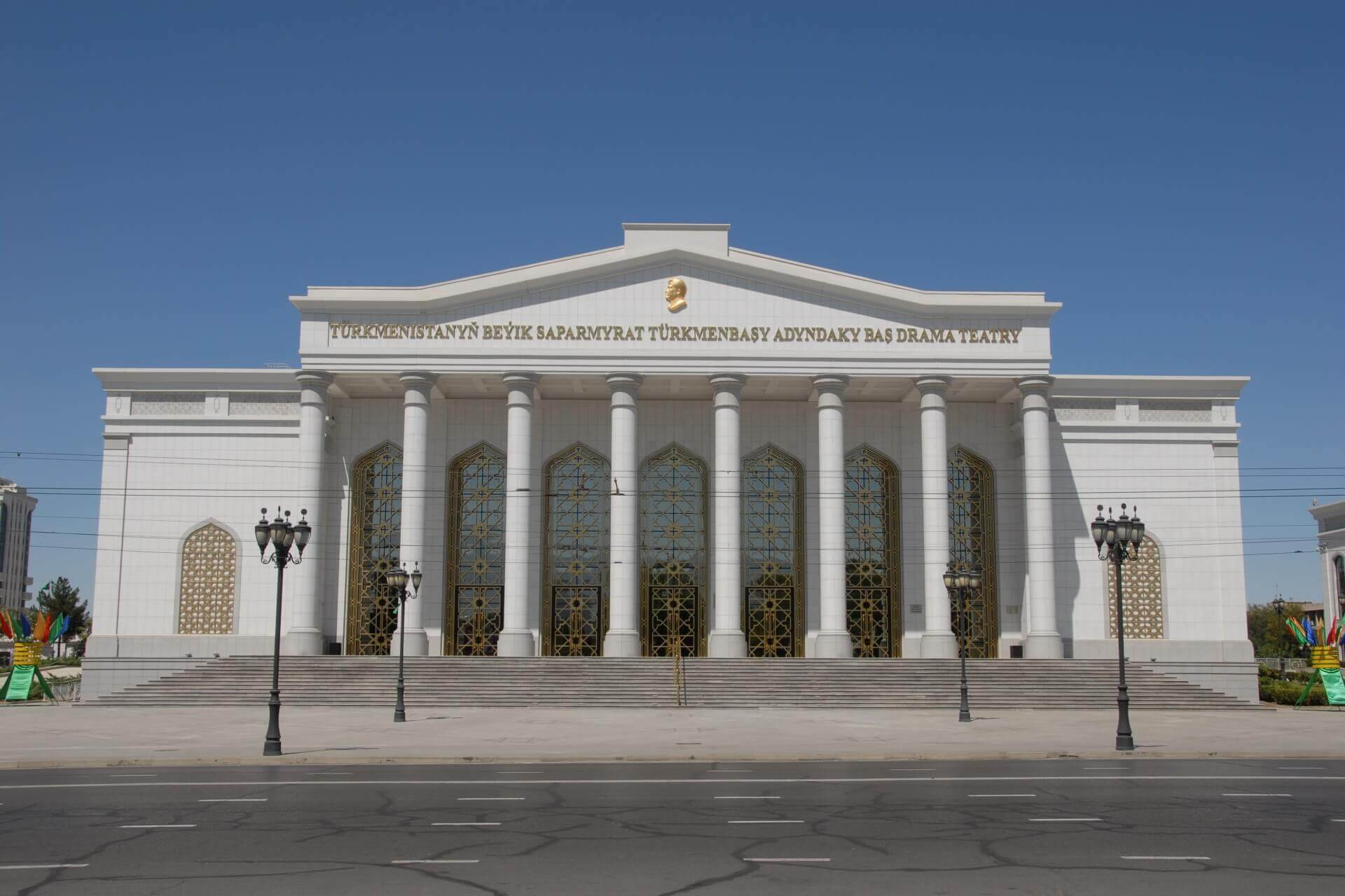 Teatr Narodowy Aszchabad
