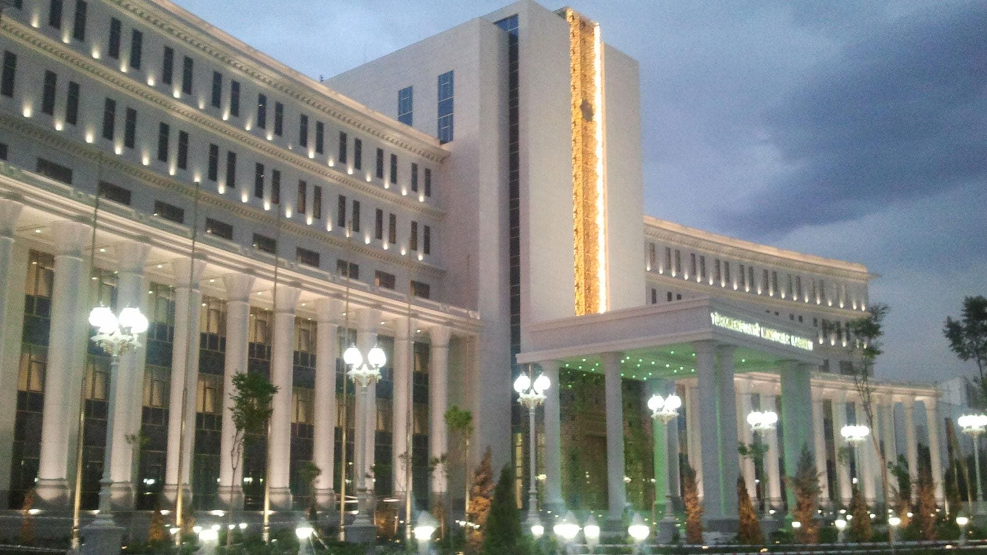 Rada Min Turkmenistan
