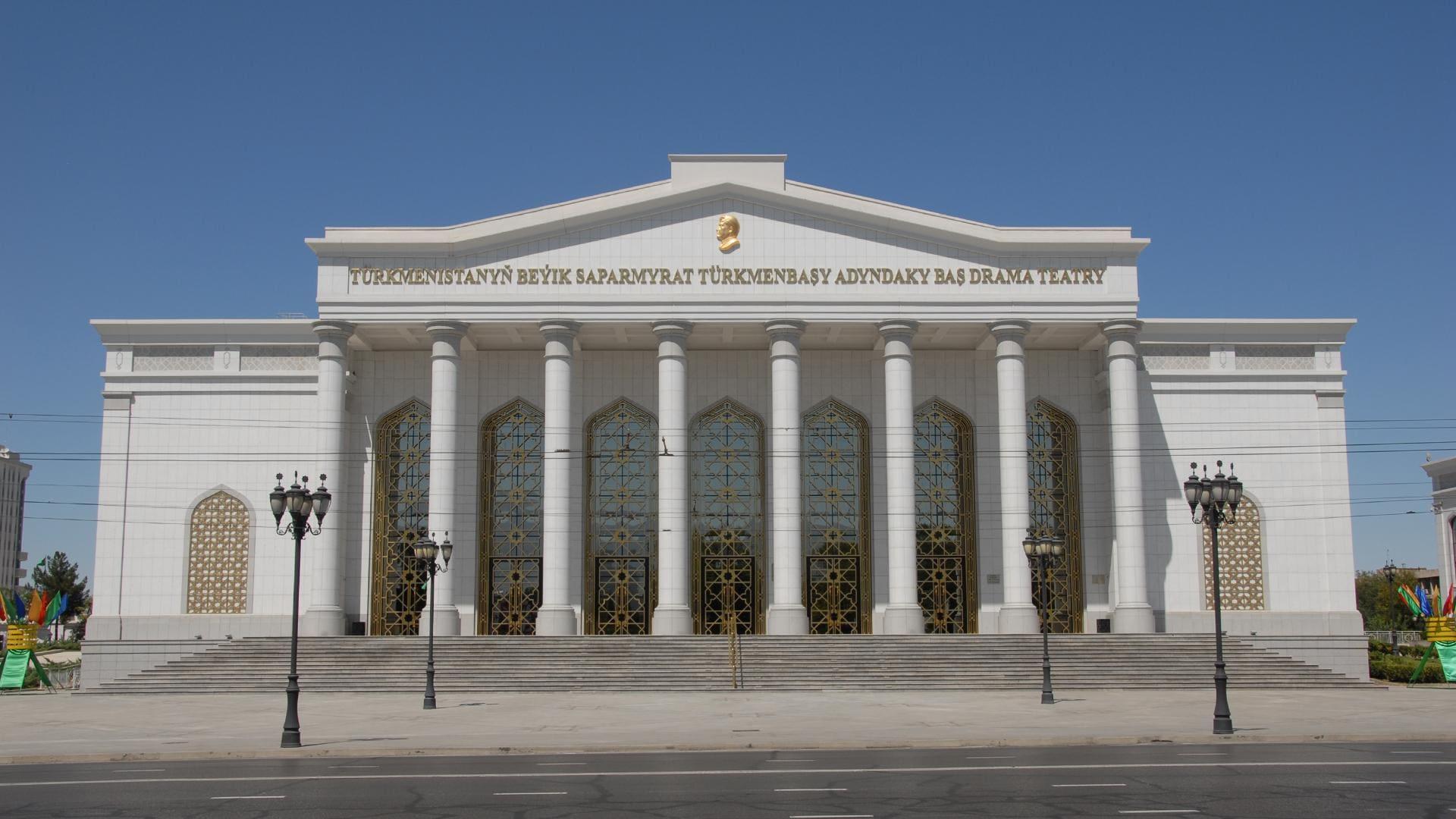 Teatr Turkmen