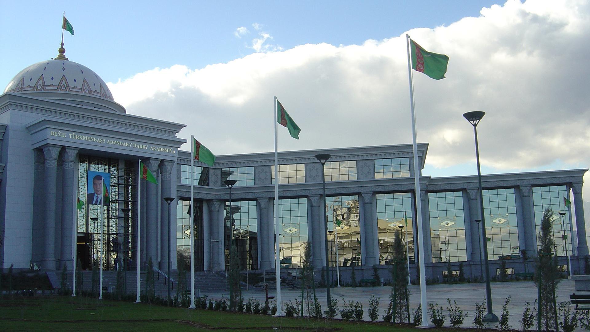 Akademia Wojskowa Turkmen